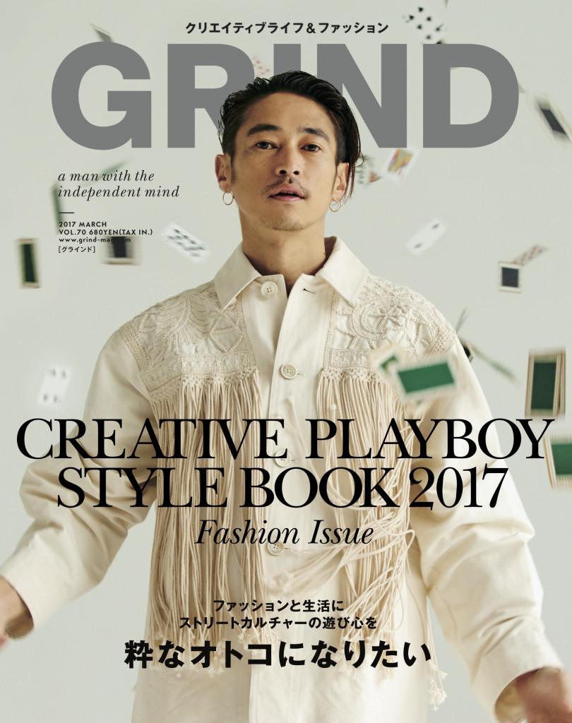 GRIND_cover